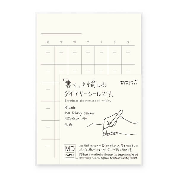 MD Diary Calendar Stickers