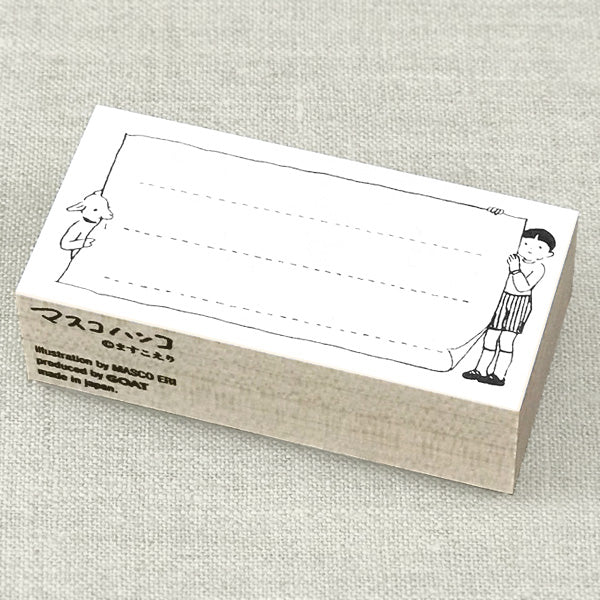 Goat x Masco Rubber Stamp - Label / Manuscript Paper