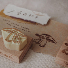 bighands Handmade Rubber Stamp - Mushroom Planet/Swing