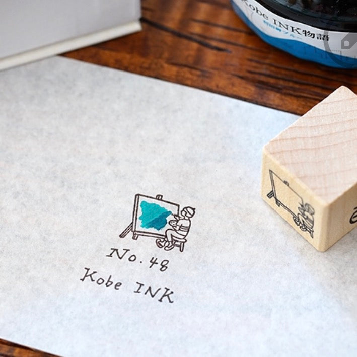 PlainTW Daily Rubber Stamps
