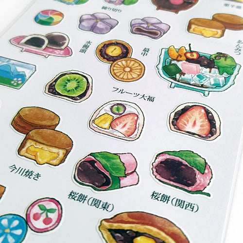 Food Cross Section Sticker - Japanese Sweets