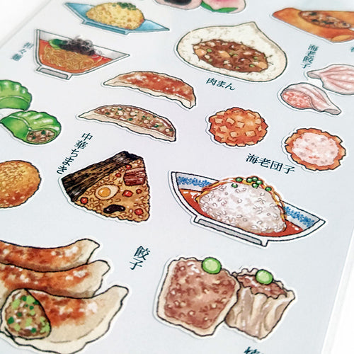 Food Cross Section Sticker - Chinese Cuisine