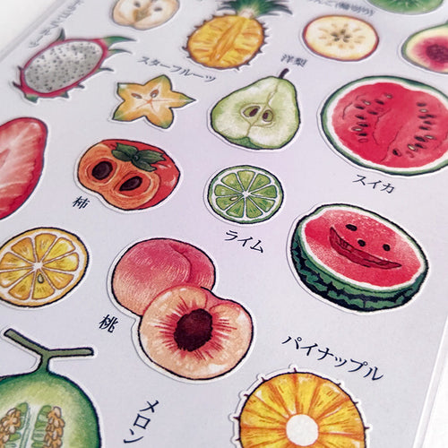 Food Cross Section Sticker - Fruits