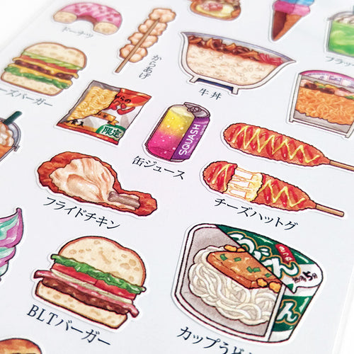 Food Cross Section Sticker - Fast Food