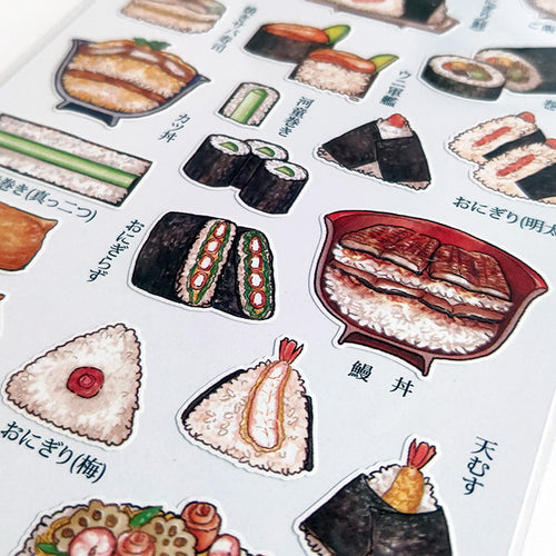 Food Cross Section Sticker - Rice