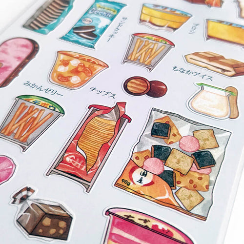 Food Cross Section Sticker - Sweets