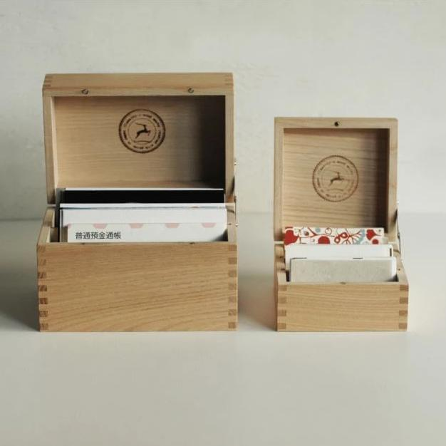 Classiky Chestnut Wooden Card Case