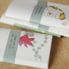Classiky x Ugyokusha Washi Papers (24pcs)