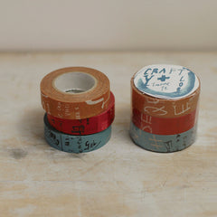 Classiky Graffiti B Washi Tapes - Set of 3