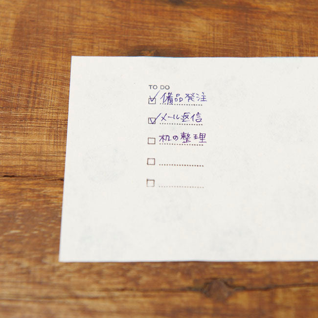 Mizushima To Do List Rubber Stamp
