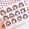 Lallayena Cute Girls Stickers - Emotion
