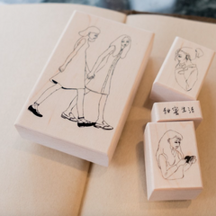 LDV [As Long as You're Fine] Rubber Stamps Set