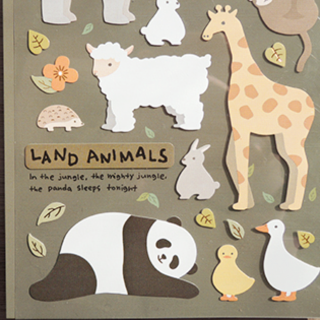 Suatelier Stickers - Land animals