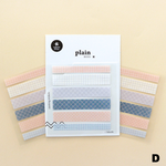 Suatelier Stickers - Geometric Plain II