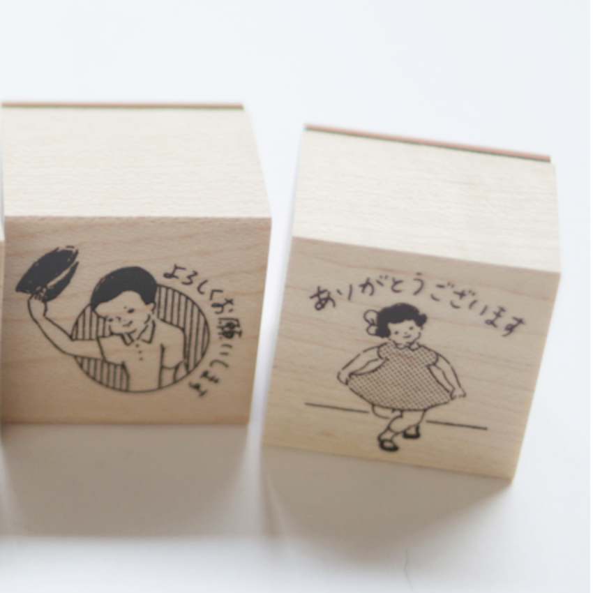 Goat x Masco Rubber Stamp - Thank You/ Please Take Care of Me
