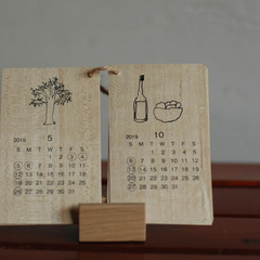 mitsou Wooden Mini Calendar 2019