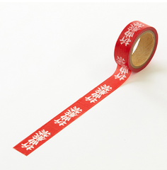 Mini Handle with Care Washi Tape