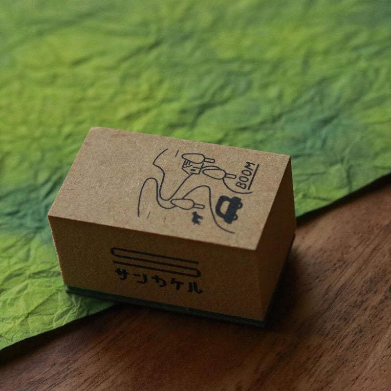 Nicoma Rubber Stamp - Story Alley