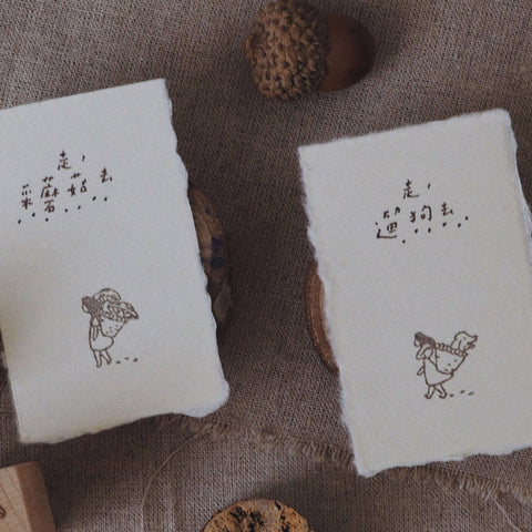 bighands handmade Rubber Stamp - Let's go! With mushroom or dog?