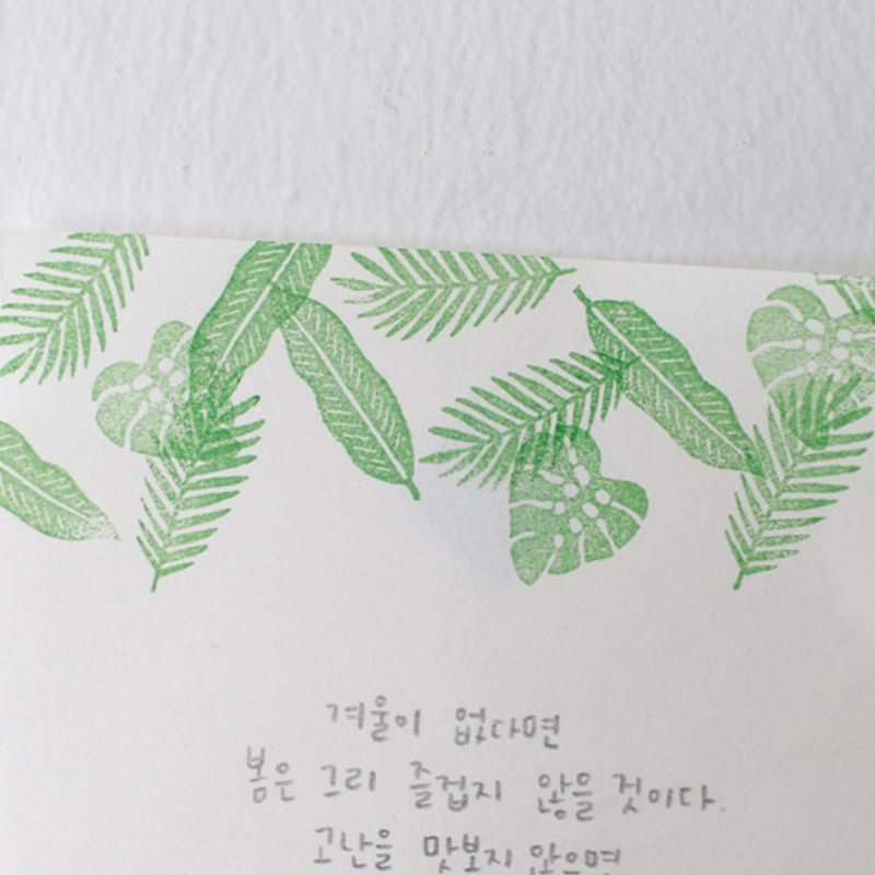 Ajassi Rubber Stamp - Botanical Series (discon.)