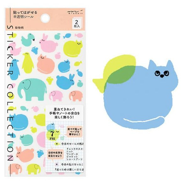 MD Semi-Transparent Sticker - Animal