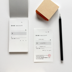 KNOOP Receipt Book (Japanese)