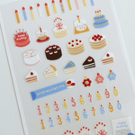 Suatelier Sticker - cake is here!