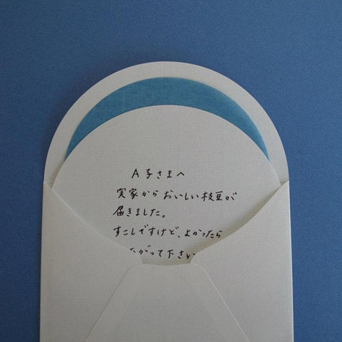 Classiky Laid Paper Letter Pad and Envelope