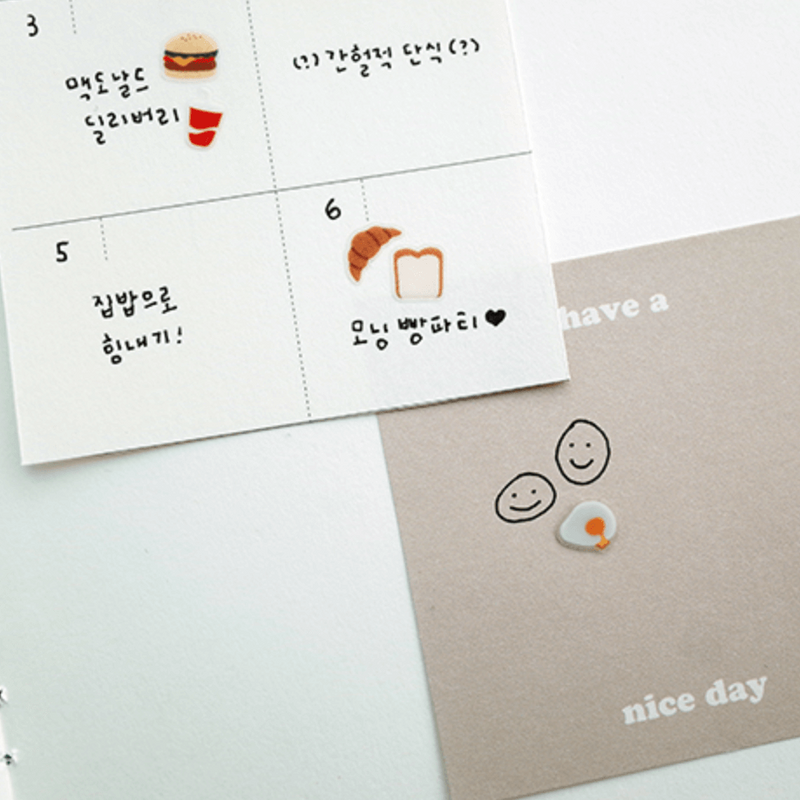 Suatelier Mini Sticker - Food