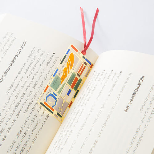Stained Glass Stile Bookmark