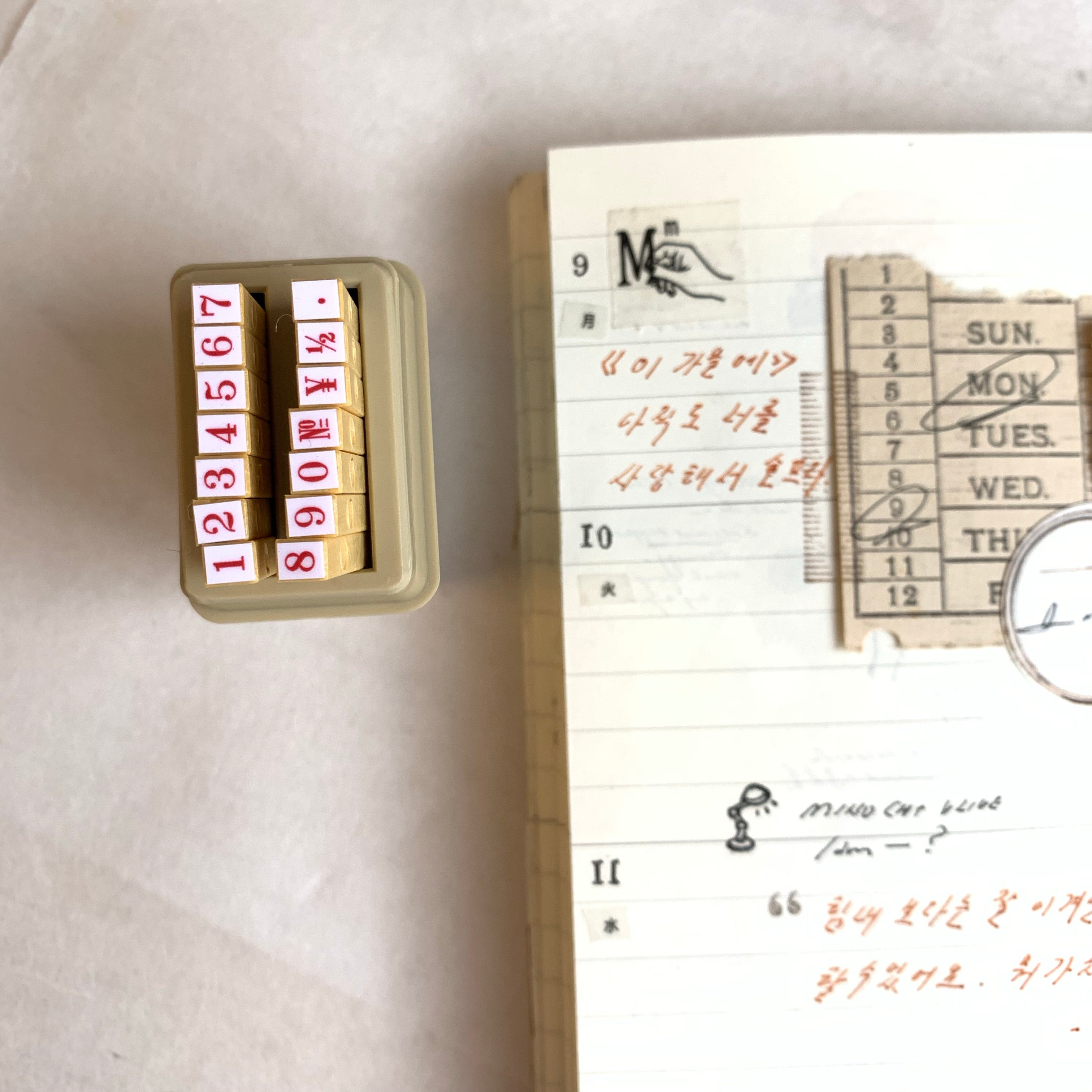 Shachihata Number Rubber Stamps Set