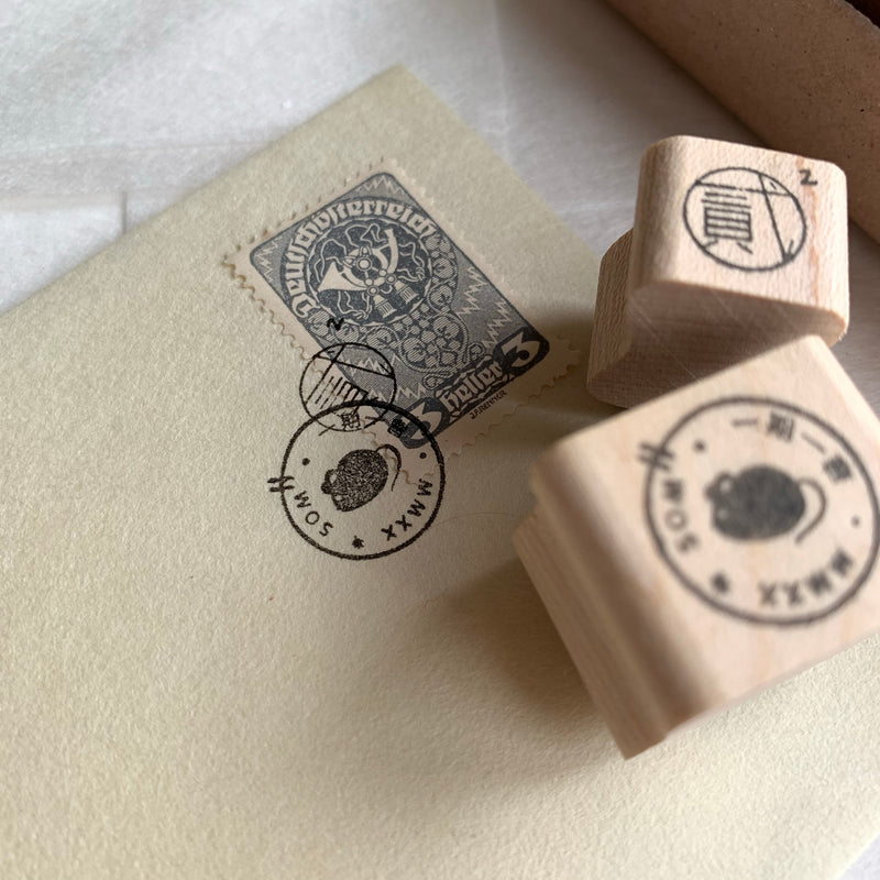 2020 Postmark Rubber Stamp