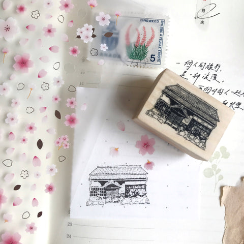 OHS Japanese House Rubber Stamp