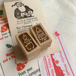 Christmas Tree & Snowman Rubber Stamp