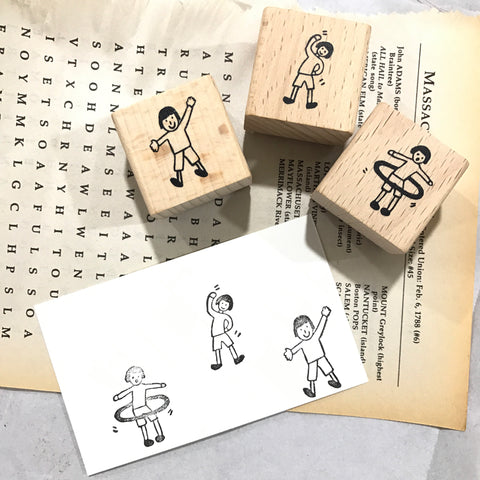 evakaku Want To Exercise Rubber Stamps Set