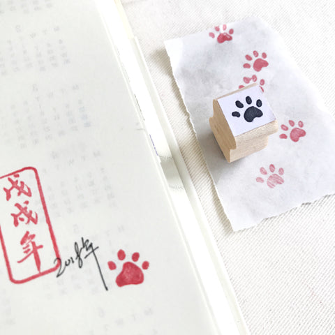Dog Footprint Mini Rubber Stamp