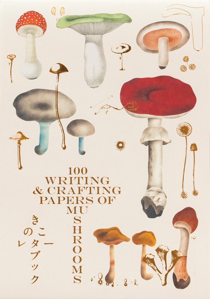 100 Writing & Crafting Papers of Mushrooms