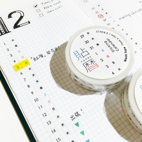 icco nico Calendar Washi Tapes
