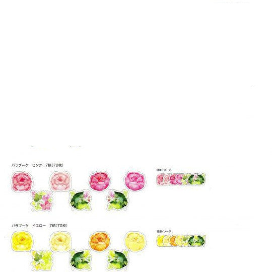 Sticker Washi Tapes - Rose Bouquet