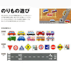 Sticker Washi Tapes Set - Road Games
