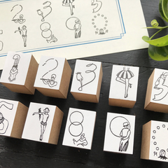 Rakui Hana Number Rubber Stamp Set