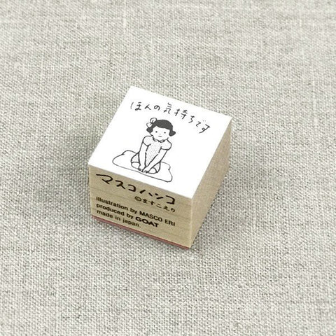 Goat x Masco Rubber Stamp - Little something for you