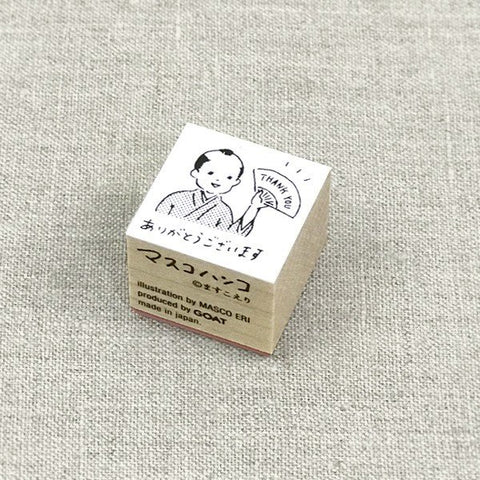 Goat x Masco Rubber Stamp - Thank You