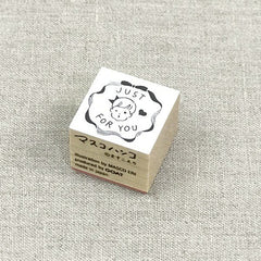 Goat x Masco Rubber Stamp - Just For You