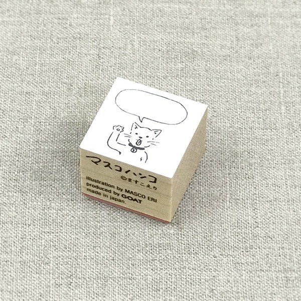 Goat x Masco Rubber Stamp - Speech Balloon
