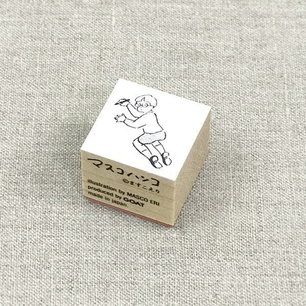 Goat x Masco Rubber Stamp - Graffiti