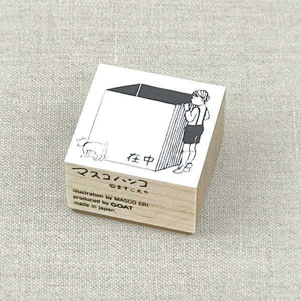 Goat x Masco Rubber Stamp - Postage Stamp / In the Middle