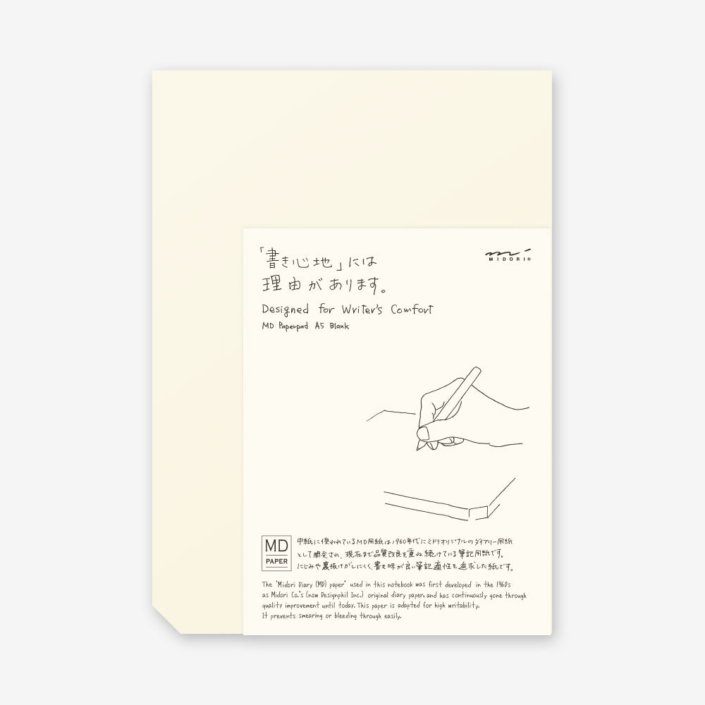 MD Letter Pad (Blank)