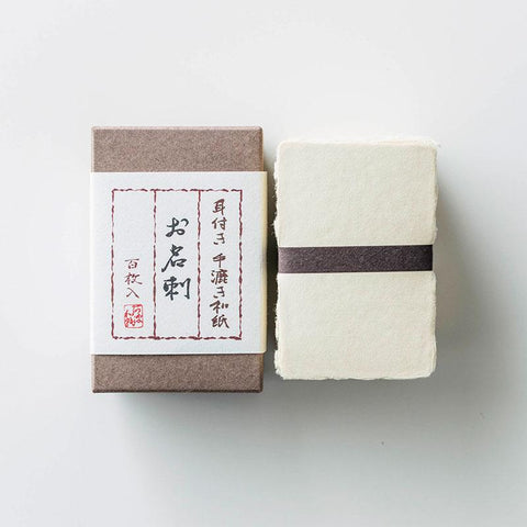 Handmade Washi Paper Cards