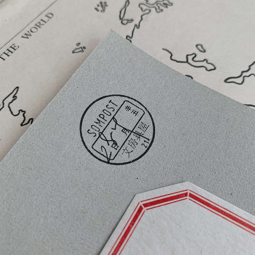 2021 Postmark Rubber Stamp